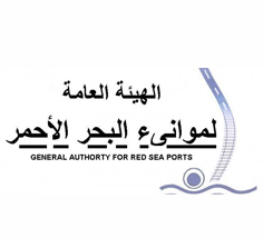 star-technology-stc-Red-Sea-Ports-Authority
