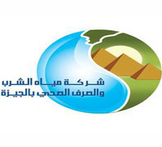 Giza water and wastewater company