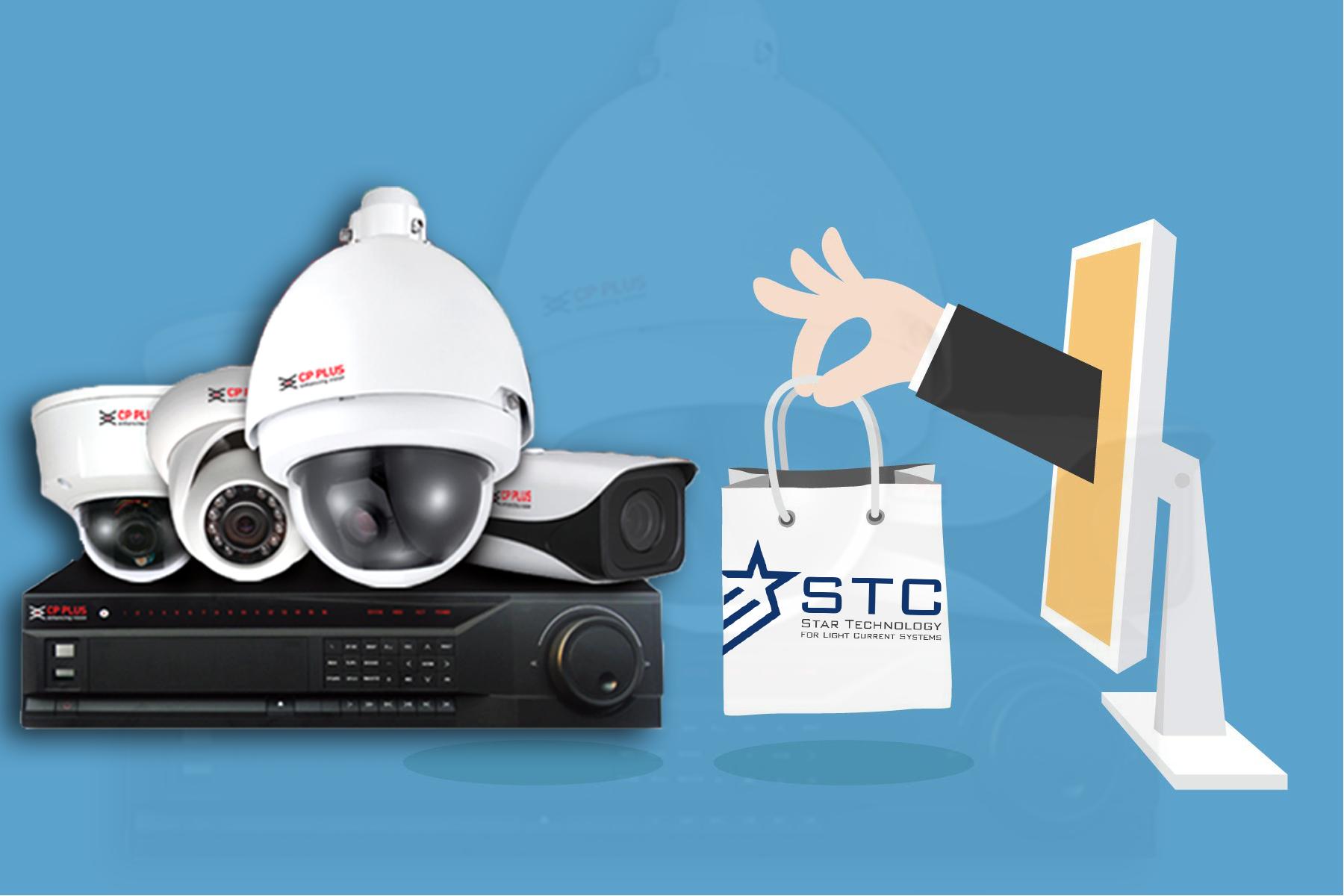 كاميرات مراقبة | اسعار كاميرات المراقبة