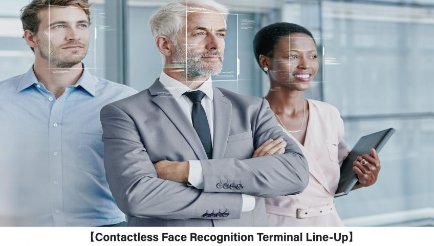 Contactless Face Recognition Promotion Post for Nitgen